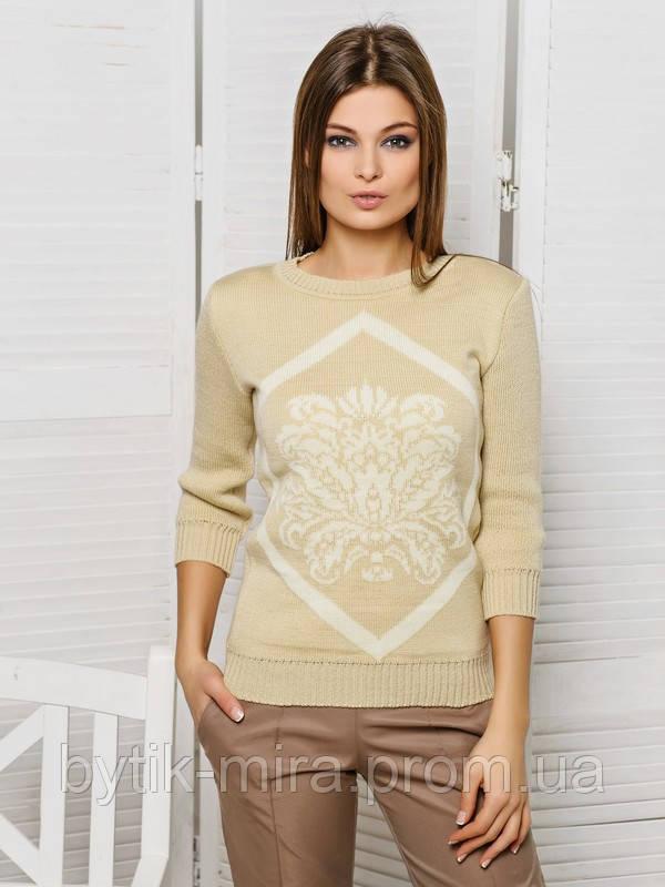 Стильные Женские Пуловеры Доставка