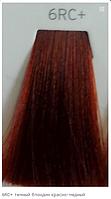 6RC+ (темный блондин красно-медный) Стойкая крем-краска для волос Matrix Socolor.beauty,90 ml