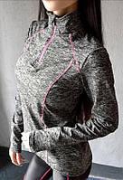 Тёплая красивая женская спортивная кофта на флисе.