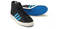 Кроссовки Adidas Originals (Оригинал)
