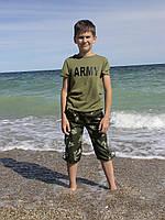 Бриджи детские Кадет для мальчиков камуфляж Березка от 4 до 12 лет
