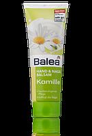 Увлажняющий крем-бальзам для рук и ногтей Balea Kamille с ромашкой