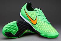 Сороконожки  Nike Magista Onda TF
