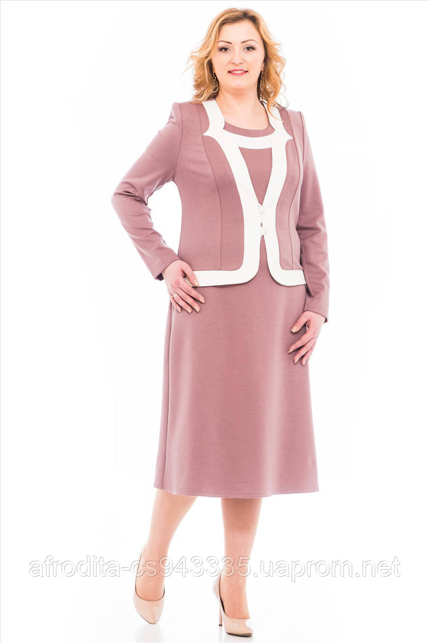 Лариса одежда больших размеров