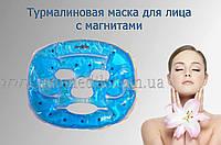 Турмалиновая косметическая маска для лица