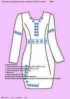 Заготовка для вышивки бисером платья ЮМА П1