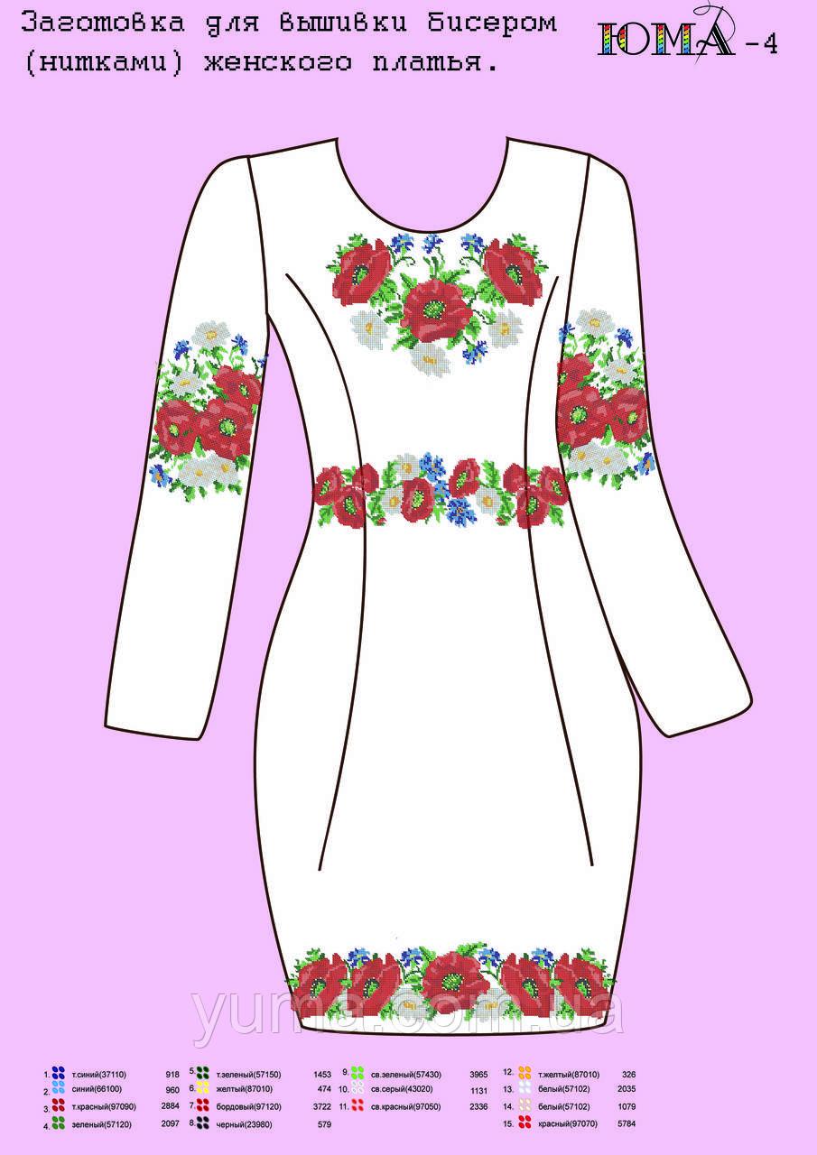 Заготовка платья для вышивки нитками