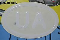 Авто наклейка UA Полиуретан (белая)