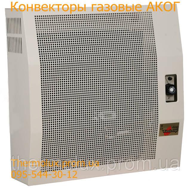 внешний вид отопительных конвекторов АКОГ