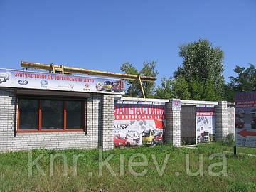 Наш магазин в Киеве, Азербайджанска 25.