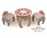 Детские столики и стульчики (2) купить Киев