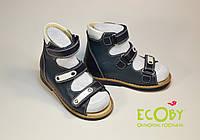 Босоножки, сандали ортопедические кожаные для мальчика Ecoby (Экоби) синие 002В