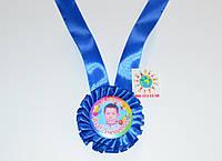 Медаль Именинник