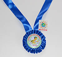 Медаль Пчёлка-труженница