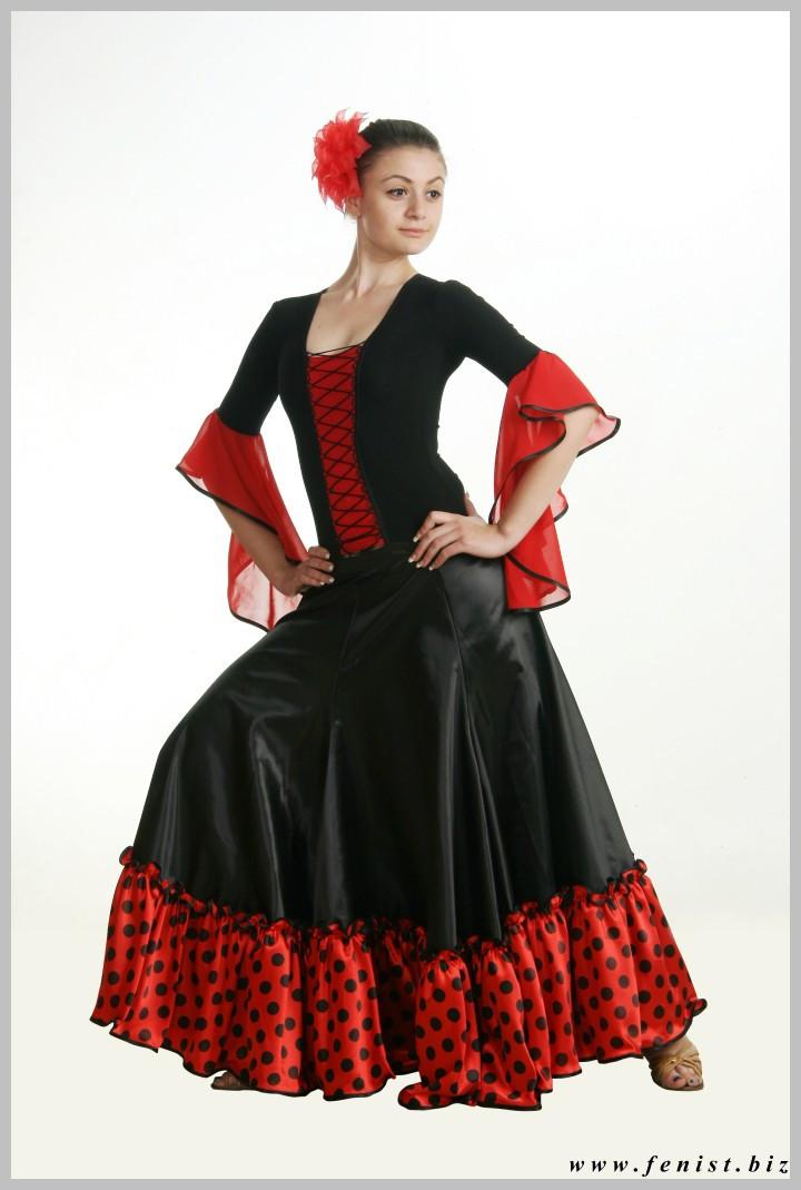 Испанский Сайт Одежды