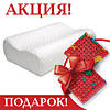 Аппликатор Ляпко в подарок!