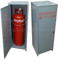 Шкаф ящик для газового баллона 50 литров