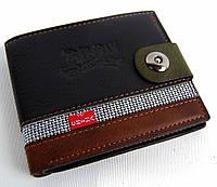 Мужской кожаный кошелек. Мужской бумажник. Современный кошелек. Стильное портмоне.На подарок. Код:КРСС020