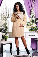Шикарное женское демисезонное пальто необычного о-образного силуэта размеры 46-54