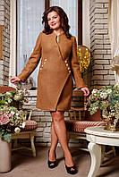 Пальто женское демисезонное из высококачественной ткани букле