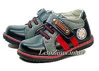 Детская обувь р. 22-27