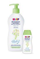 Hipp Детский гель для купания для тела и волос