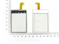 """Сенсорный экран """"Универсальный"""" №15  (Внешний размер 43x62мм)"""