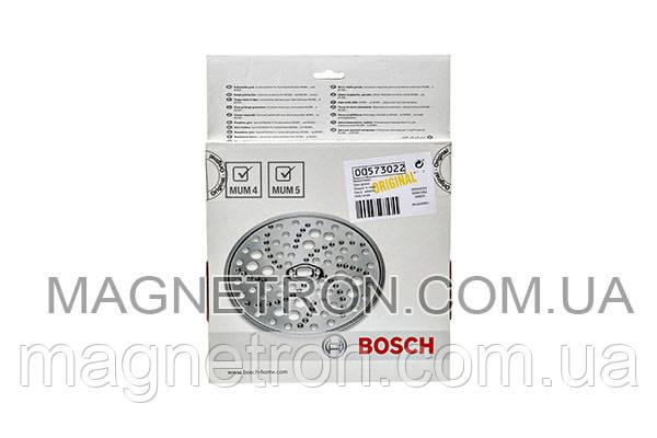 Диск-терка крупная (для дерунов) MUZ45RS1 для кухонных комбайнов Bosch 573022, фото 2