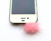 """Заглушка для аудио порта  3,5 мм (мех) """"ПУШОК"""". Цвет: розовый."""