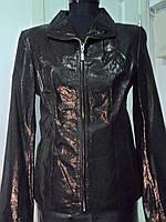 Куртка кожаная в лазере на молнии длина-60см  46р ОГ-90 ОБ-90