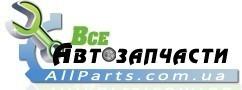 AllParts.com.ua — интернет-магазин автозапчастей, автозапчасти Харьков и с доставкой по Украине
