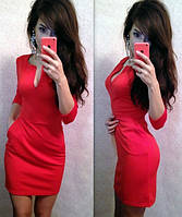 Офисное платье с вырезом каплей