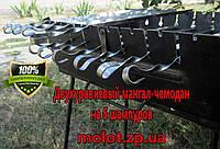 Мангал автомобильный разборной на 8 шампуров