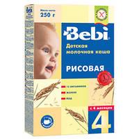 Детская молочная рисовая каша Bebi
