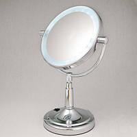 """Стильное настольное косметическое зеркало """"Серебро"""" - с подсветкой."""