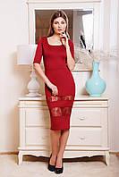 Коктейльное бордовое платье с гипюровыми вставками
