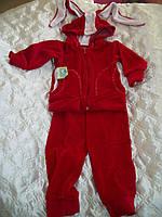 Спортивный велюровый костюм для девочки Ушки, р-ры 68, 74, 92, 110