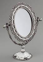 """Роскошное зеркало """"Сияние"""" 18х23 см оригинальный подарок"""