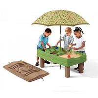 Детская Песочница Водный Стол с зонтиком Step2 7878