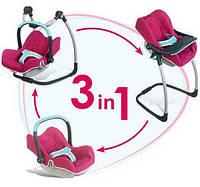 Кресло Переноска 3 в 1 для кукол Maxi Cosi Smoby 520690