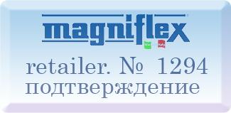 Авторизованный партнер ООО Магнифлекс