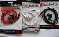 Monster Beats by Dr.Dre Tour