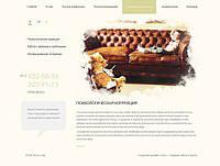 Психолог в Одессе. Психологическая помощь, консультации психолога, психотерапевта - Одесса.
