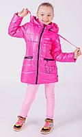 Яркая модная детская весенняя  куртка для девочки