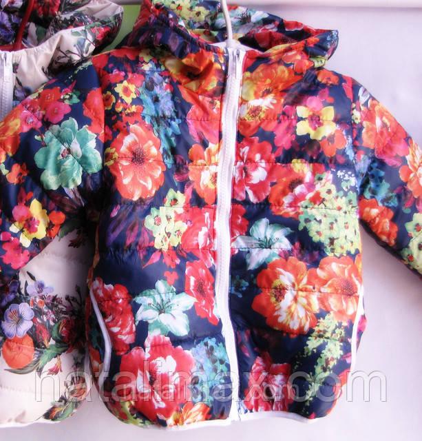 Отличные куртки для детей дешевле 10 $ !