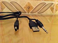 Зарядное устройство mini usb to usb jack 3.5mm Дата кабель для колонок