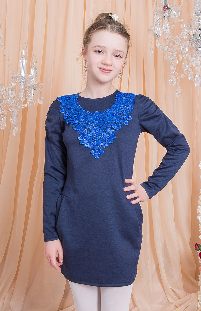 Перфекта Магазин Женской Одежды