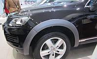 Расширители колесных арок на Volkswagen Touareg (2010-...)
