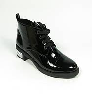 Женские лаковые классические ботинки на шнурках