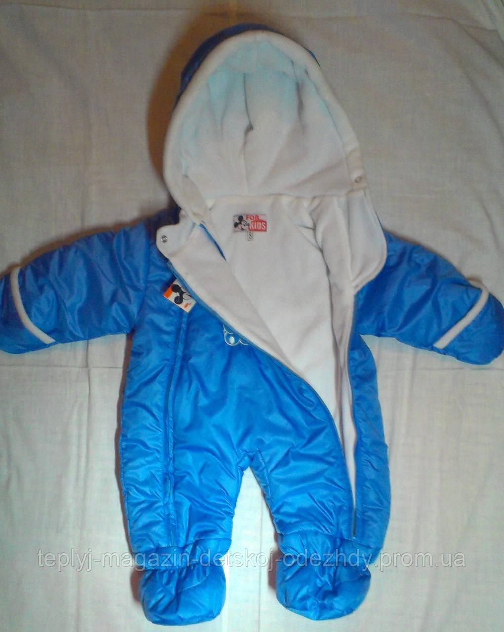 интернет магазин детской одежды наборы